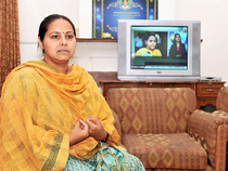 The officials added that a few more such assets will soon be attached in the case, even as they wanted to question Prasad's MP daughter Misa Bharti and her husband Shailesh Kumar.