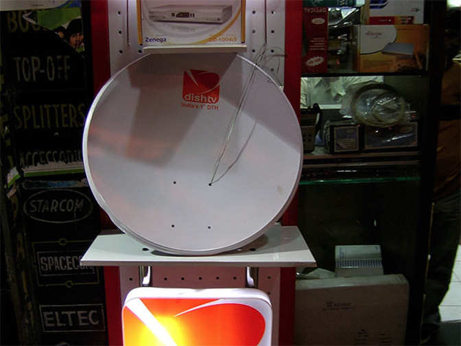 Dish TV: Dragged down by DeMo, dish TV available at attractive ...
