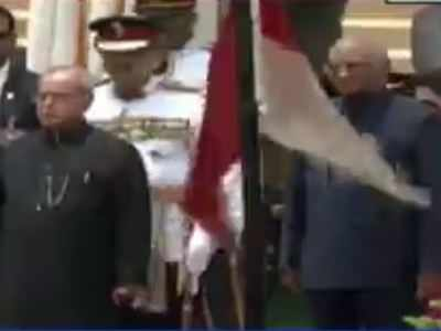 Ram Nath Kovind to take oath as India's 14th president