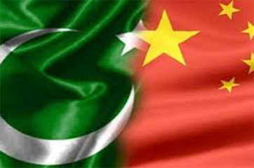 China to invest $4 billion in Pakistan to develop petrochemical complex