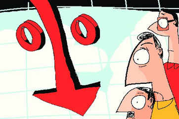 ICICI Bank cut interest rate on savings account by 0.5%