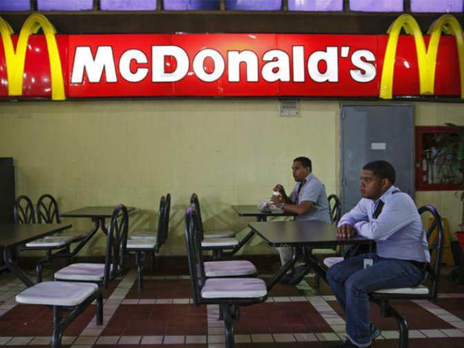 challenges faced by mcdonalds in india Mcdonald's, home of the big mac meat is off the menu at two mcdonald's catering for pilgrims in india by dean nelson bollywood challenges antismoking laws.