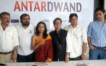 Antardwand: Movie Review