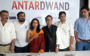 Antardwand: Movie Review