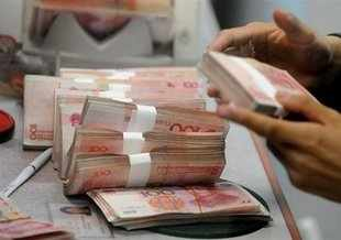 China's local govt debts touches $1.66 trillion