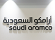 At $1 trillion valuation, Saudi Aramco likely to be world's biggest IPO