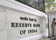 RBI may have a Deputy Governor from private sector for first time