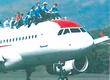 Please don't shut down Air India!