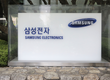 No more Intel Inside! Samsung becomes king of computer chips ending US giant's 20-year reign