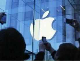 Apple issues update after cyber weapon captured