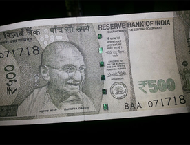 Where are the fake notes? Even RBI doesn't know