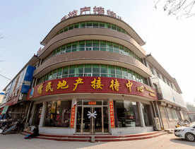 China plans a new city worth $290 billion near Beijing