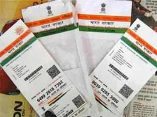 Implement Aadhaar, but it must be done with some robust security safeguards