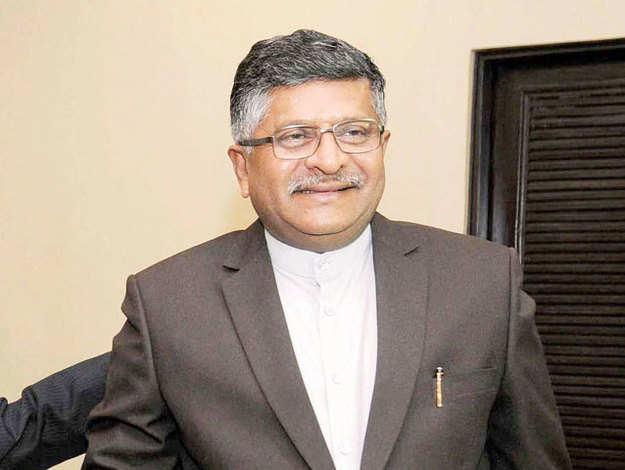 Digital India campaign empowering nation: Ravi Shankar Prasad