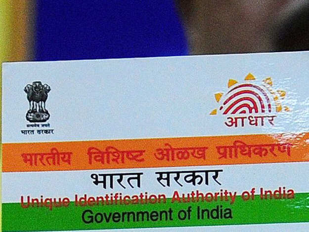 Pensioners told to add Aadhaar number to bank account