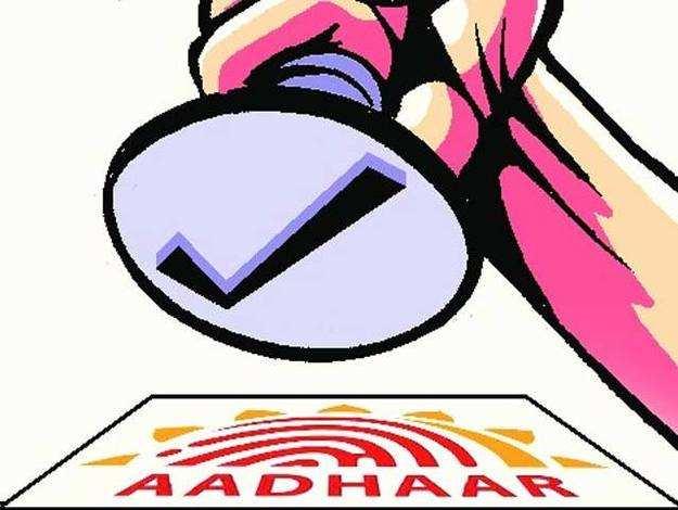 Aadhaar count tops 106 cr, UIDAI launches 'Challenge drive'