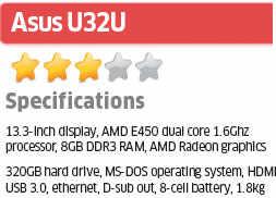 ET review: Asus U32U