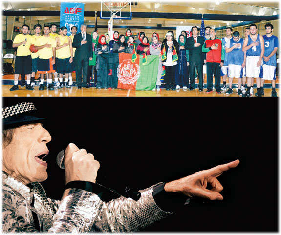 Sunday ET: Happenings Around the world: Sir Vidia, Afghan basketball game, Ayatollah Khamenei