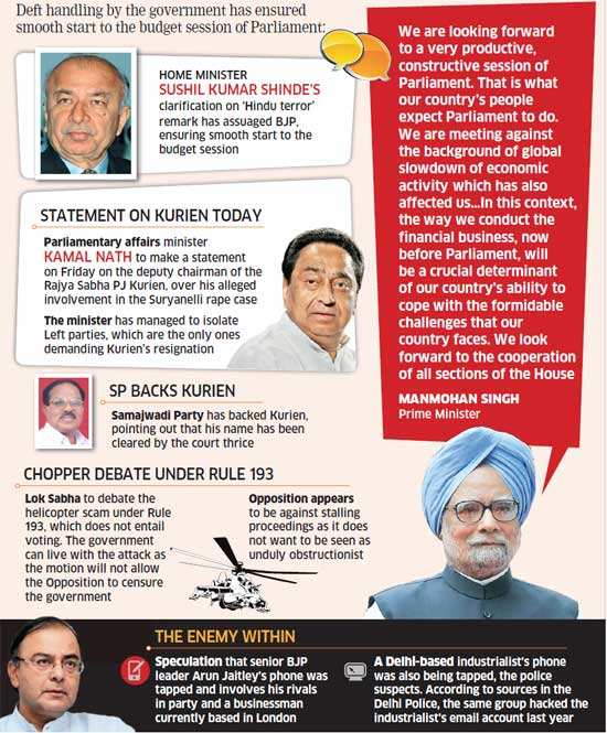 Government to ensure smooth start to budget session of Parliament