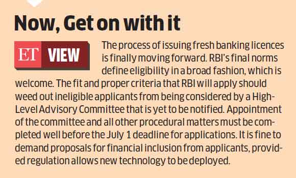 RBI welcomes new banks, with caution