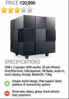 ET Review: LG ND8520 Speaker Dock