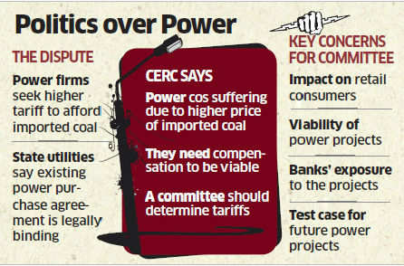 Tata, Adani seek to raise power tariff in Gujarat; Modi govt may seek Deepak Parekh's help