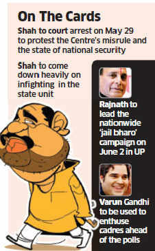 Narendra Modi's aide Amit Shah to begin UP battle with rally in Azam Khan's Rampur