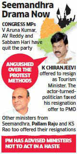 Uncertainty Sets in as Cabinet gives nod to Telangana