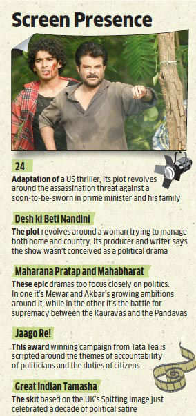 From '24' to 'Desh ki beti..' politics becoming a popular subject for TV shows