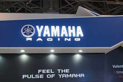 Yamaha cuts two-wheeler prices by up to Rs 3,066