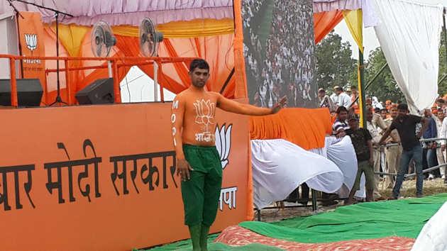 Modi's rally in Amethi