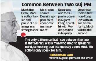Gujarati Prime Ministers Morarji Desai & Narendra Modi share similarities