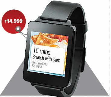 The LG G watch is the first watch to offer an always-on display.