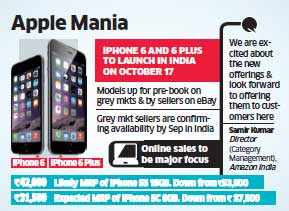Ahead of India launch, iPhone 6 selling for over Rs 1 lakh on eBay India