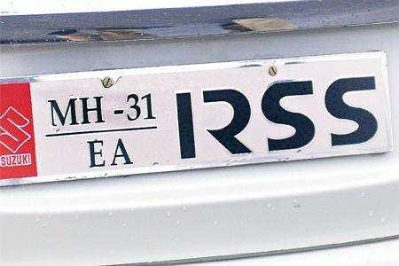 mp 09 rto code