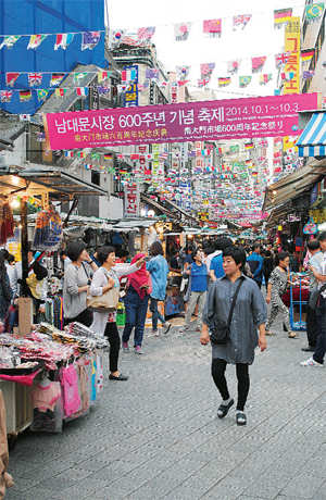Why foodies, shopaholics and lovers will have a gala time in South Korea