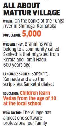 sanskrit essays in sanskrit language about india
