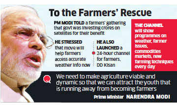 PM Narendra Modi launches new channel for farmers offering weather information, new agricultural techniques