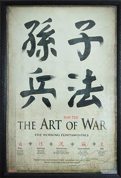 'The Art of War' is my inspiration: Pescafresh's founder Sangram Sawant