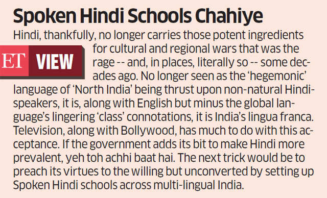 World Hindi Conference to push the language as means to employment