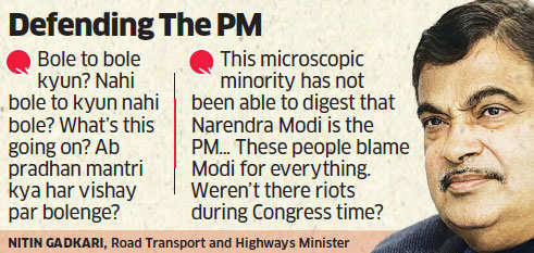 Not the job of PM Narendra Modi to speak on Dadri killing: Nitin Gadkari
