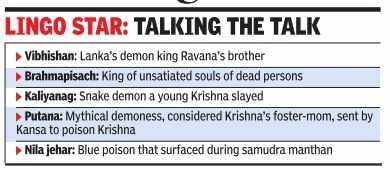 Epic name-calling clouds Kurukshetra Bihar