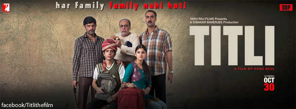 'Titli' review: Gritty, engrossing and top-notch
