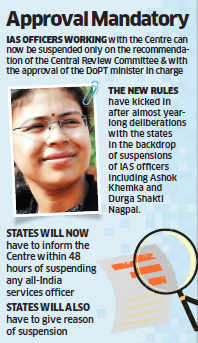 Now DoPT approval must to suspend IAS officers