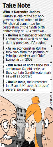 Ex-NAC member to PM Modi: Images of Swami Vivekananda and B R Ambedkar should appear on rupee notes