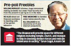 Assam CM Tarun Gogoi doles out scheme to build all-religion bhawans