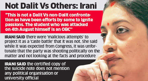 Dalit student suicide: Received letter from Congress MP V Hanumantha Rao too, says Smriti Irani