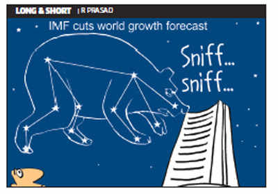 Day Trading Guide by IIFL