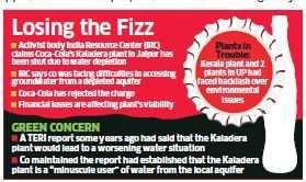 Coca-Cola India shuts 3 plants citing inadequate demand