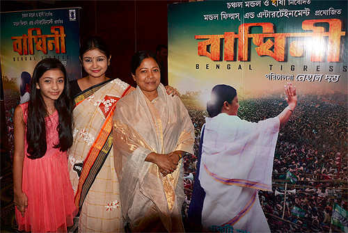 Coming soon! 'Baghini', a film on West Bengal CM Mamata Banerjee's life story